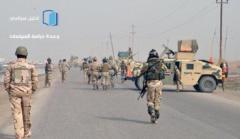 """العراق واستحقاقات ما بعد هزيمة """"تنظيم الدولة الإسلامية"""""""