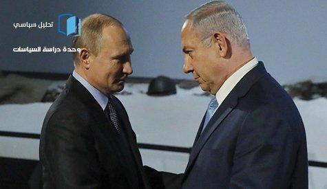 سورية في ميزان العلاقات الروسية – الإسرائيلية