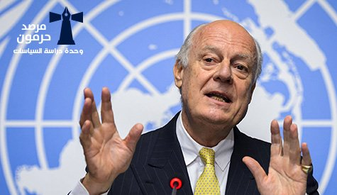 أولوية المبادئ فوق الدستورية في حالتنا السورية