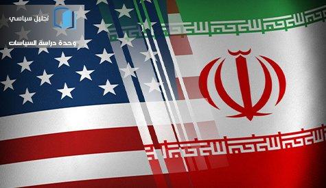 حدود الحرب أو التفاوض في التصعيد الأميركي ضد إيران
