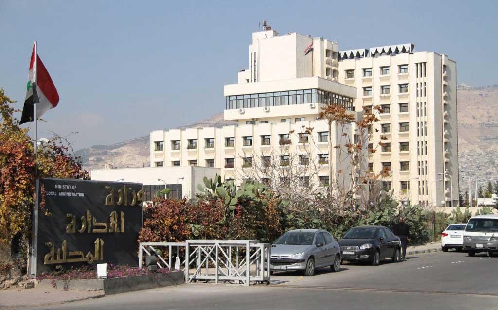إعادة صياغة قانون الإدارة المحلية السوري لإعادة الإعمار اللامركزي