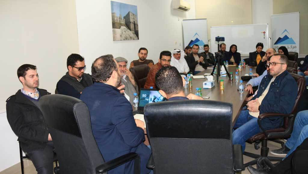 """""""الـ 90 يومًا الأولى"""" ندوة ثقافية في مركز حرمون للدراسات في الدوحة"""