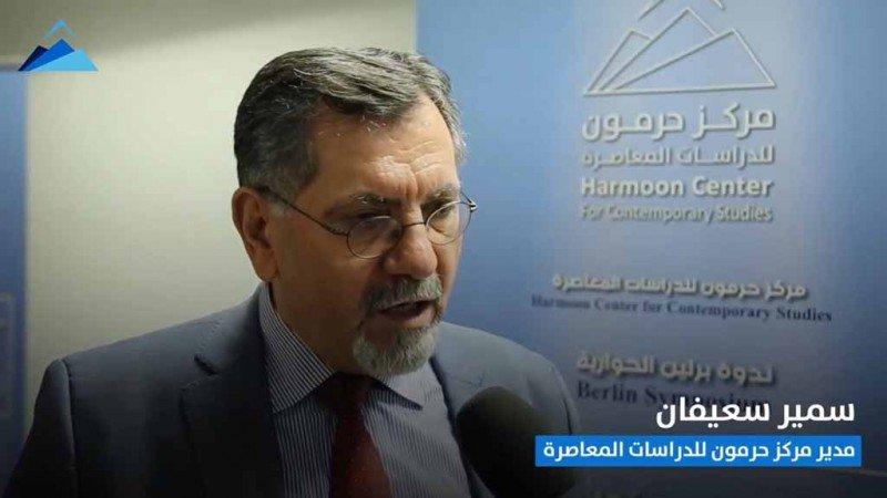 """انطلاق أعمال ندوة مركز حرمون للدراسات حول """"تجارب سورية الدستورية"""" في برلين"""