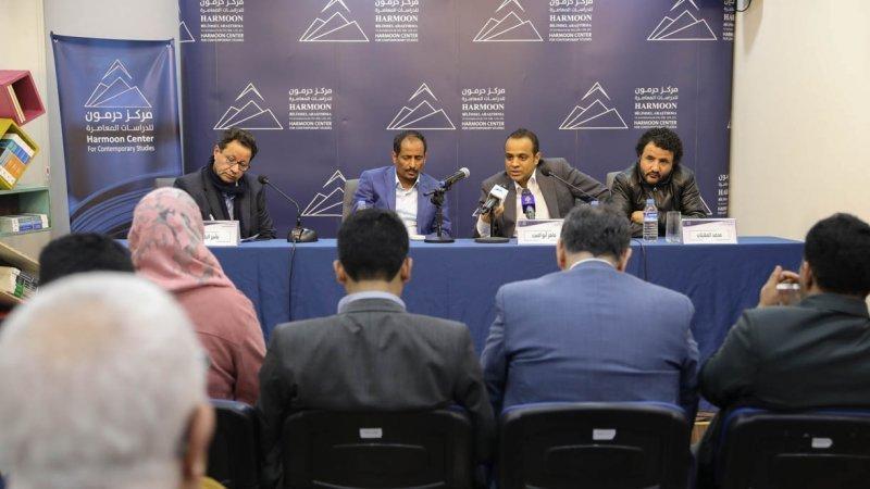 باحثون وإعلاميون يناقشون مسيرة الثورة اليمنية في ندوة حوارية