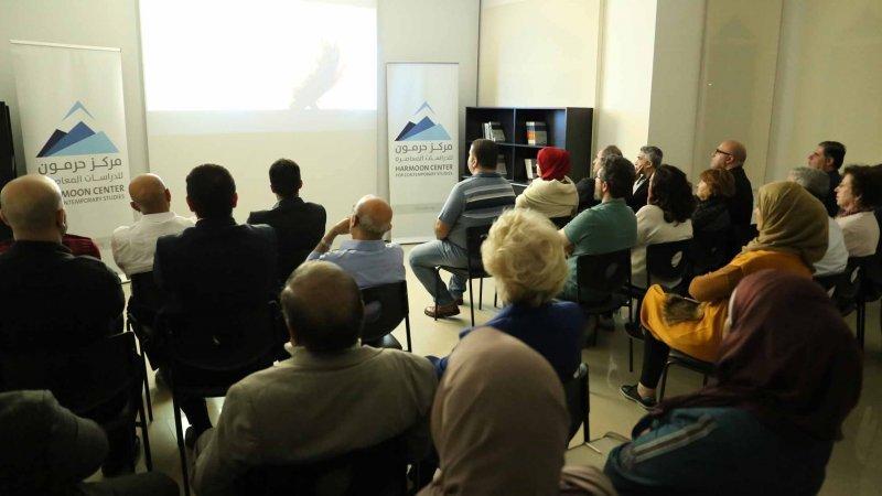 """مركز حرمون في الدوحة يُقدّم عرضًا لفيلم """"من أجل سما"""""""