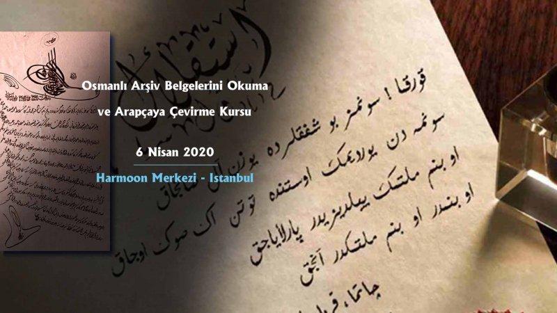 Osmanlı Arşiv Belgelerini Okuma ve Arapçaya Çevirme Kursu