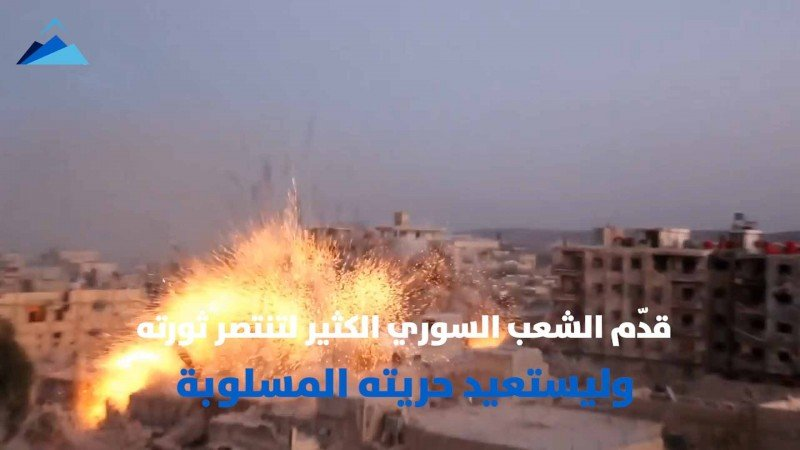 """العام العاشر للثورة السورية: """"حانن للحرية"""""""