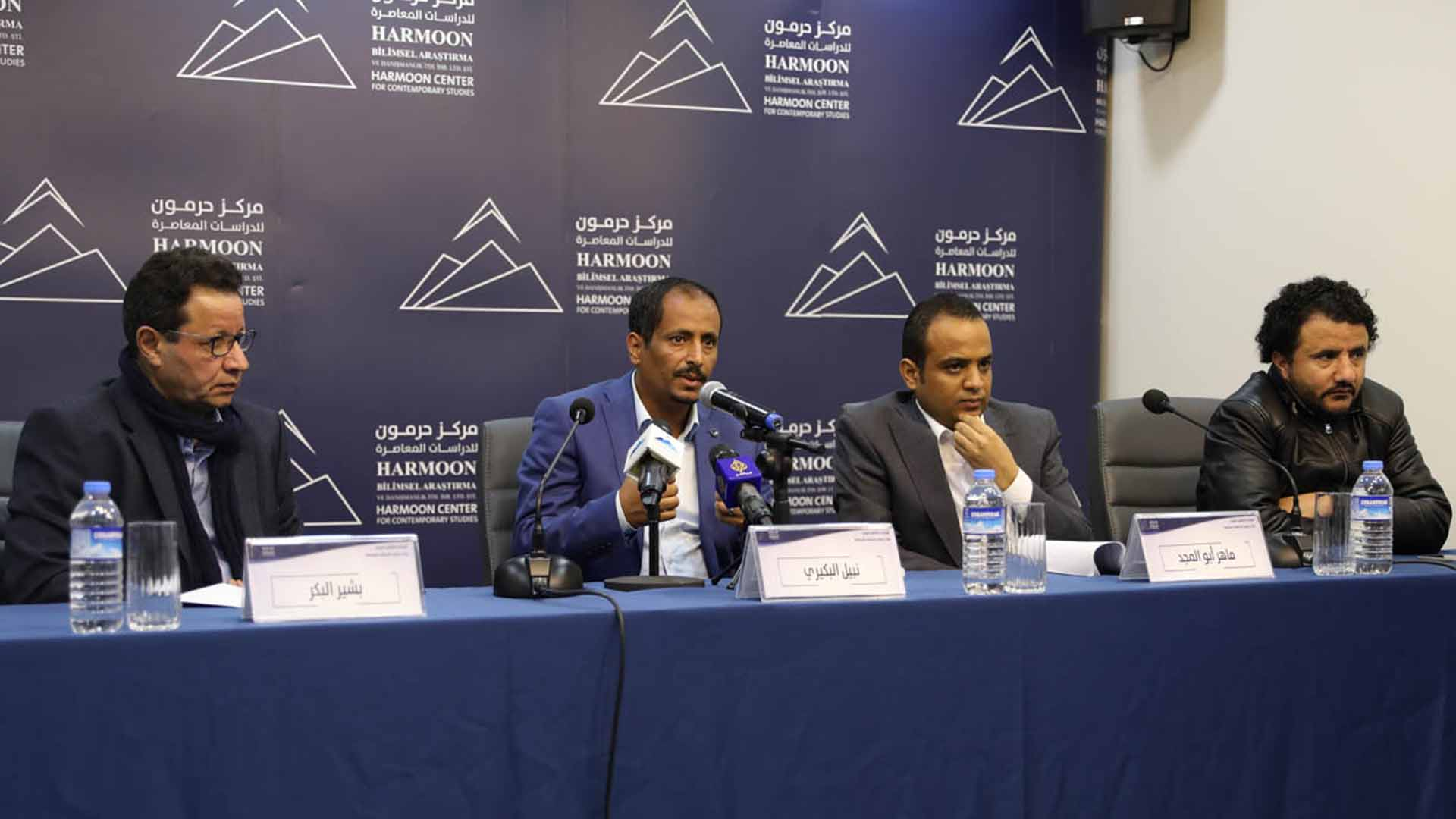 """باحثون يمنيون يناقشون مسارات الثورة اليمنية في ندوة حوارية لـ """"حرمون"""" في إسطنبول"""