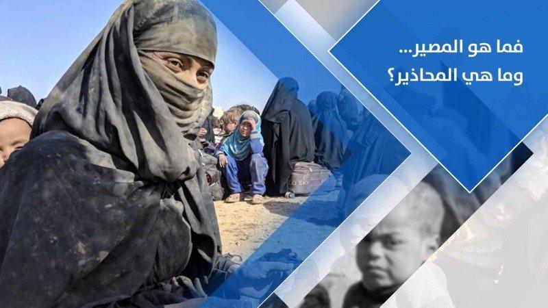 مخاوف من انتشار كورونا في مخيمات عائلات داعش شمال شرق سورية