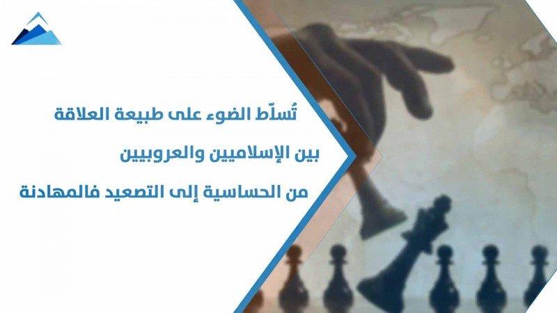 الصراع القومي الإسلامي وأثره على إخفاق المشروع الوطني