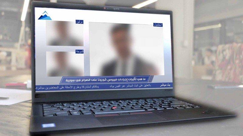 مركز حرمون يبدأ سلسلة ندوات عبر البث المباشر
