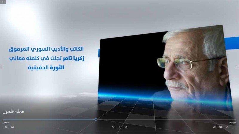 """""""مجلة قلمون"""" في عددها الجديد تؤكد رسالتها السورية الخالصة"""