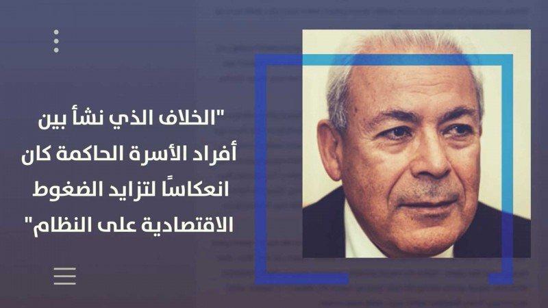 """برهان غليون: """"خلاف الأسد ومخلوف صراع بين عصابة نهب منظّم"""""""