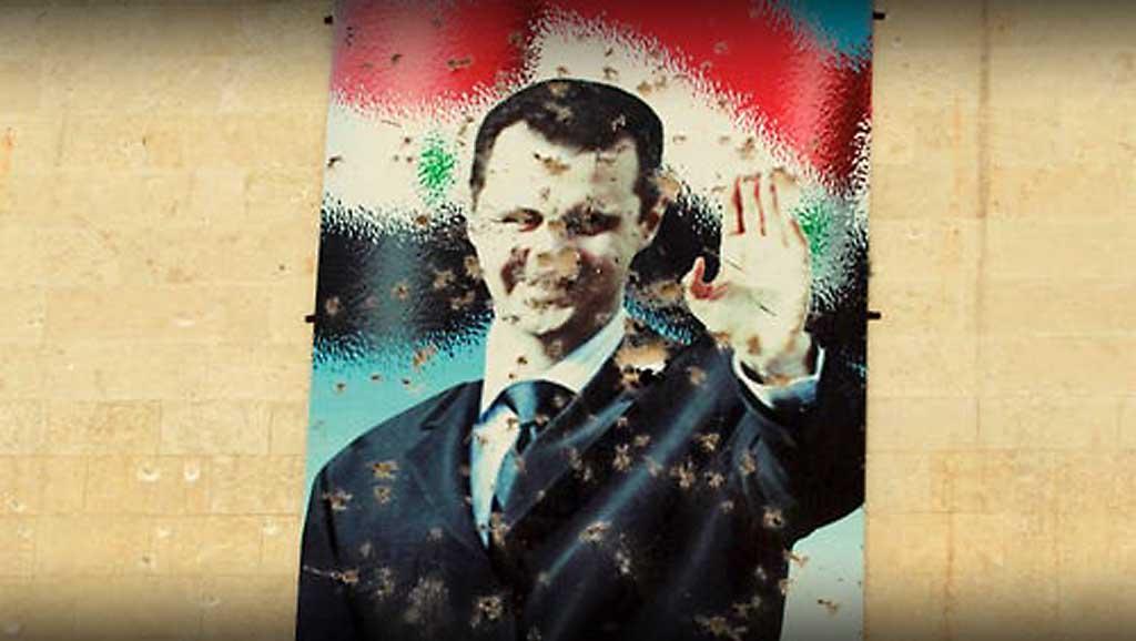 خطاب النصر الأسدي