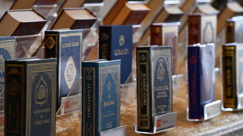القرآن الكريم واللغات الأخرى!