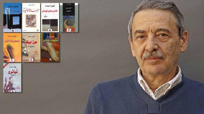 فواز حداد: آنَ لعسكر الانقلابات الانكفاء في ثكناتهم ولنظام النهب أن يرحل