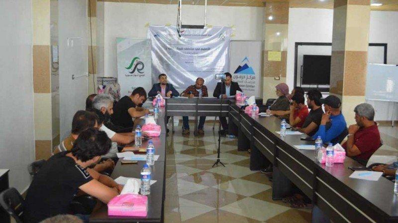 """تجارب وتحديات التعليم شمال حلب في ندوة لـ """"حرمون"""" في إعزاز"""