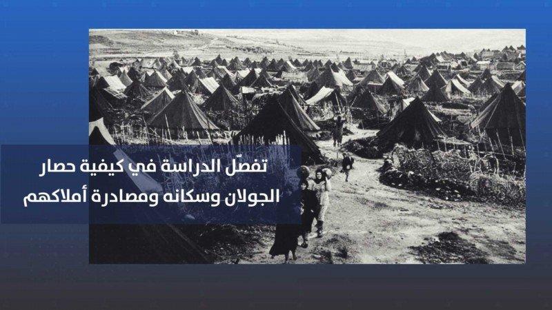 هكذا تمت إزالة اللاجئين السوريين ومحوهم من الوعي الإسرائيلي