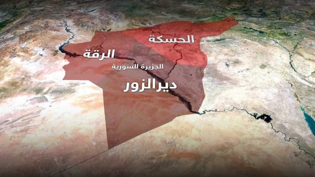 التكوّن التاريخي الحديث للجزيرة السورية (عرض)