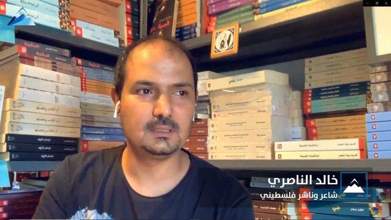 رأي خبير: خالد الناصري