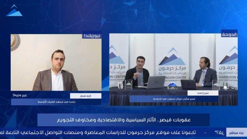 تداعيات قانون قيصر سياسيًا واقتصاديًا في ندوة حوارية في فرع المركز بالدوحة