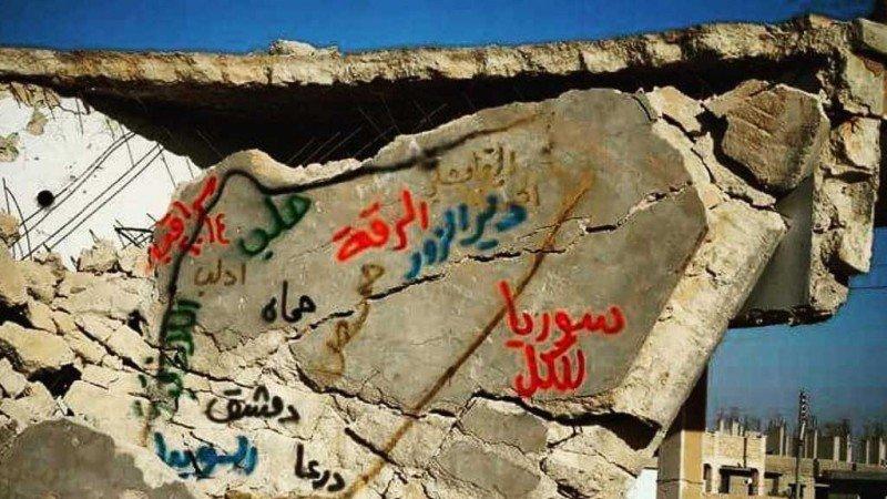 هوس اللامركزية في سورية