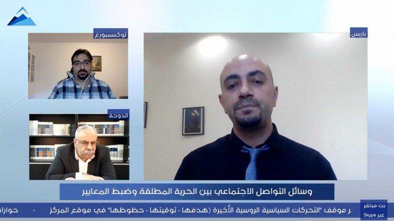 """""""وسائل التواصل الاجتماعي بين الحرية وضبط المعايير"""" في ندوة لـ """"حرمون"""""""