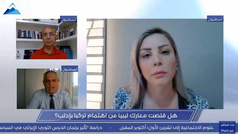 تداعيات الصراع التركي - الروسي في ليبيا على الملف السوري في ندوة لحرمون