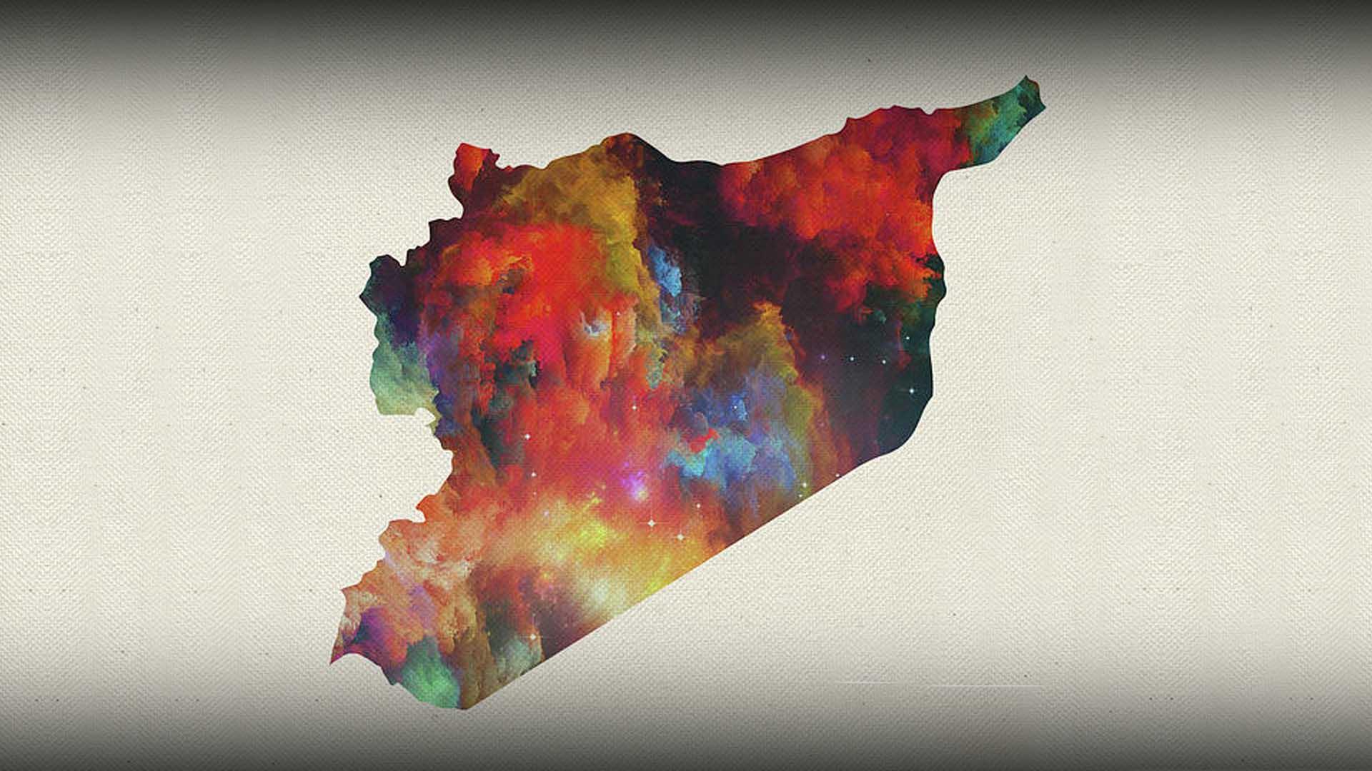 أخطار تفكك الجغرافية السورية
