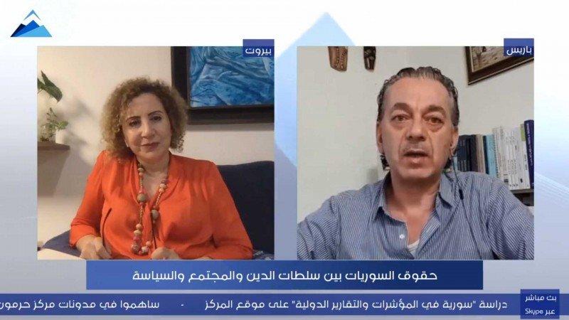"""""""حقوق السوريات بين سلطات الدين والمجتمع والسياسة"""" في ندوة لحرمون"""