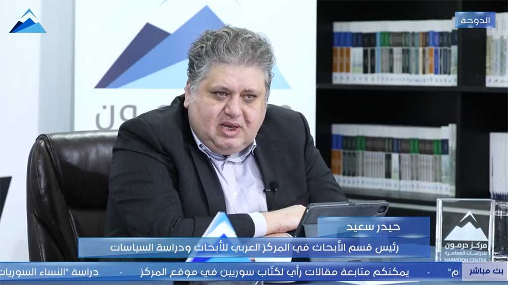 """حيدر سعيد يناقش علاقة سورية بالنخب الشيعية العراقية في ندوة حوارية لـ """"حرمون"""""""