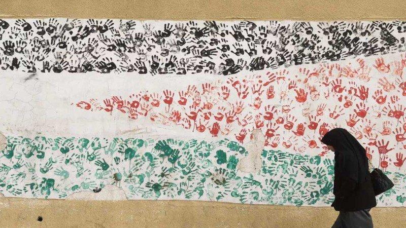 شرط الدولة الفلسطينية