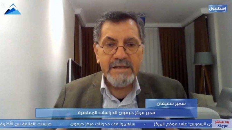 """""""الاقتصاد السياسي تحت حكم العسكر – الحالة السورية"""" في ندوة لحرمون"""