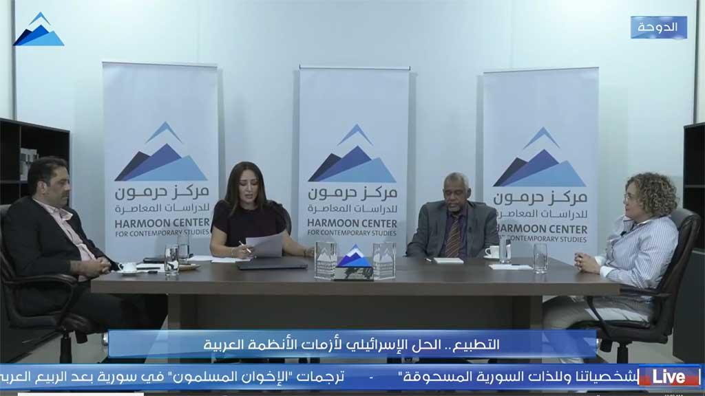 """""""التطبيع… الحل الإسرائيلي لأزمات الأنظمة العربية"""" في ندوة لحرمون"""
