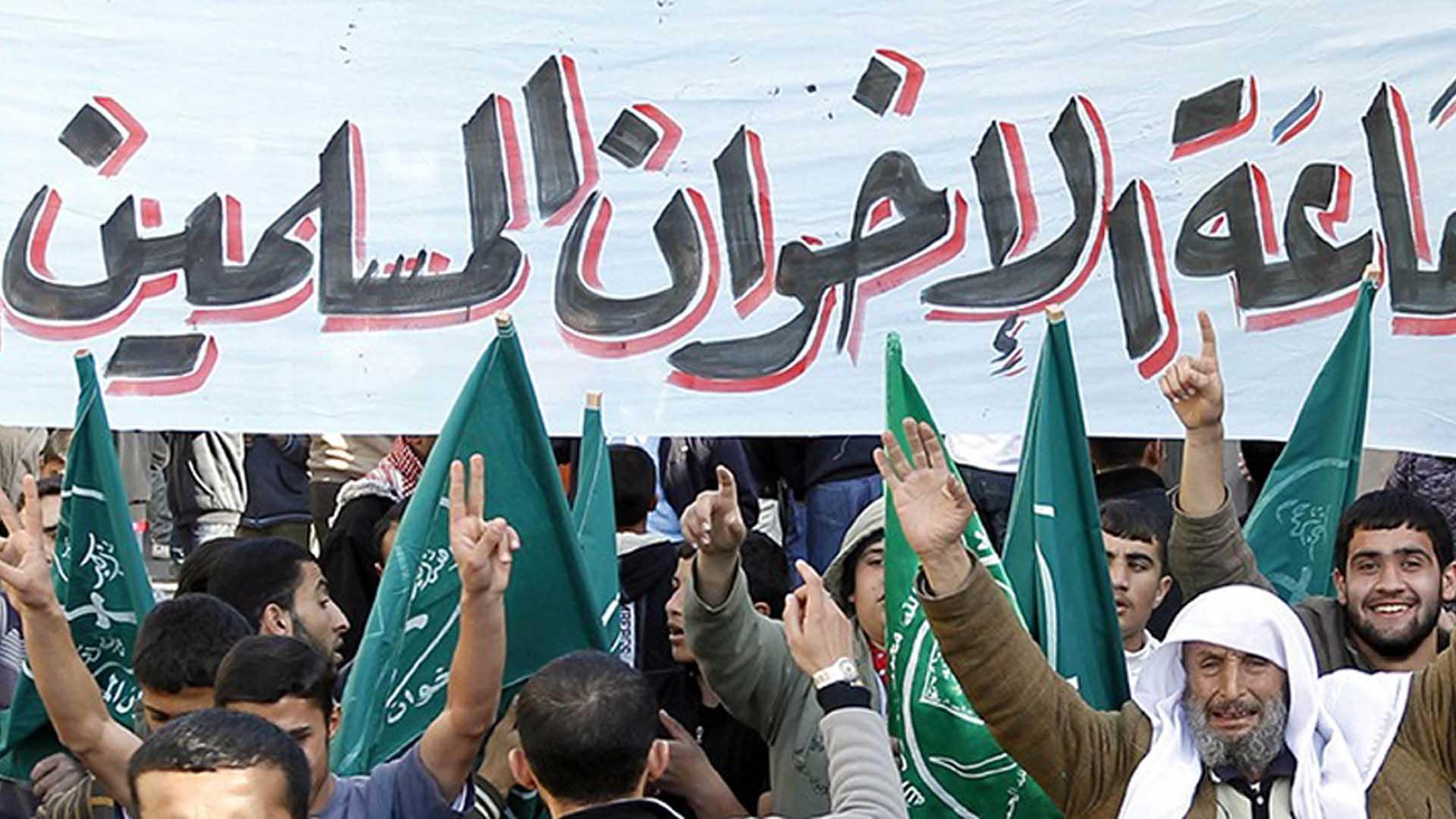 """""""الإخوان المسلمون"""" في سورية بعد الربيع العربي"""