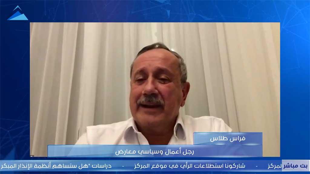 """""""المواقف الدولية من القضية السورية"""" في ندوة لحرمون"""