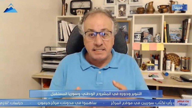 """""""التنوير ودوره في المشروع الوطني وسورية المستقبل"""" في ندوة لحرمون"""