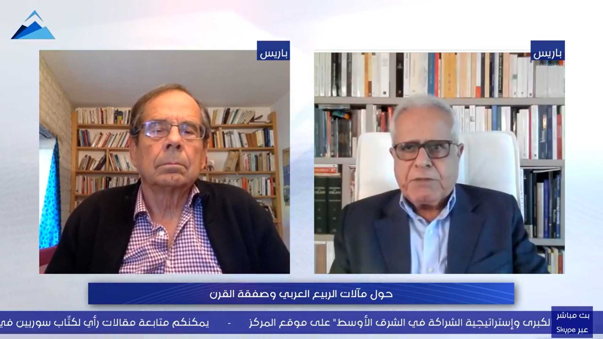 """ألان غريش يناقش """"مآلات الربيع العربي"""" في الحلقة السابقة من المقهى الثقافي"""