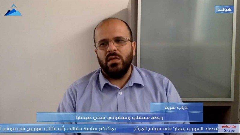 """""""ملف المعتقلين والمختفين قسريًا في سورية"""" مع دياب سرية"""