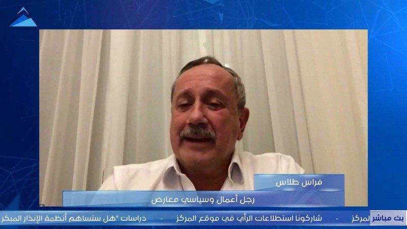"""ندوة """"المواقف الدولية من القضية السورية"""" مع فراس طلاس"""