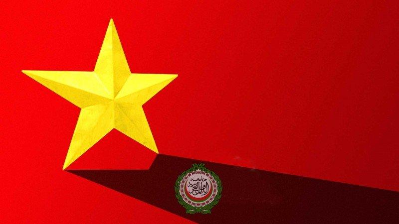 تجربة الصين وتجربة العرب في التنمية الاقتصادية