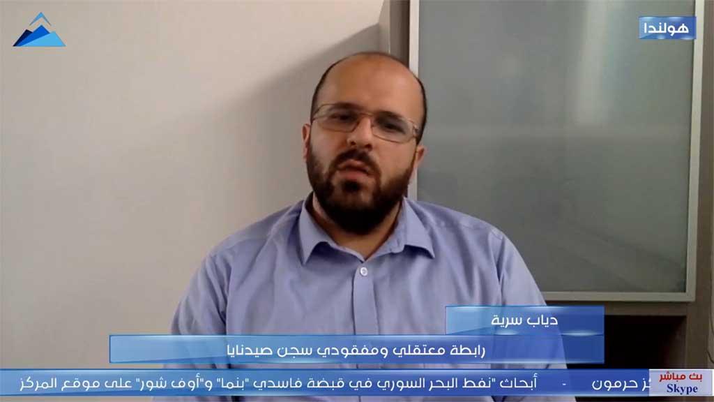 """""""ملف المعتقلين والمختفين قسريًا في سورية"""" في ندوة لحرمون"""