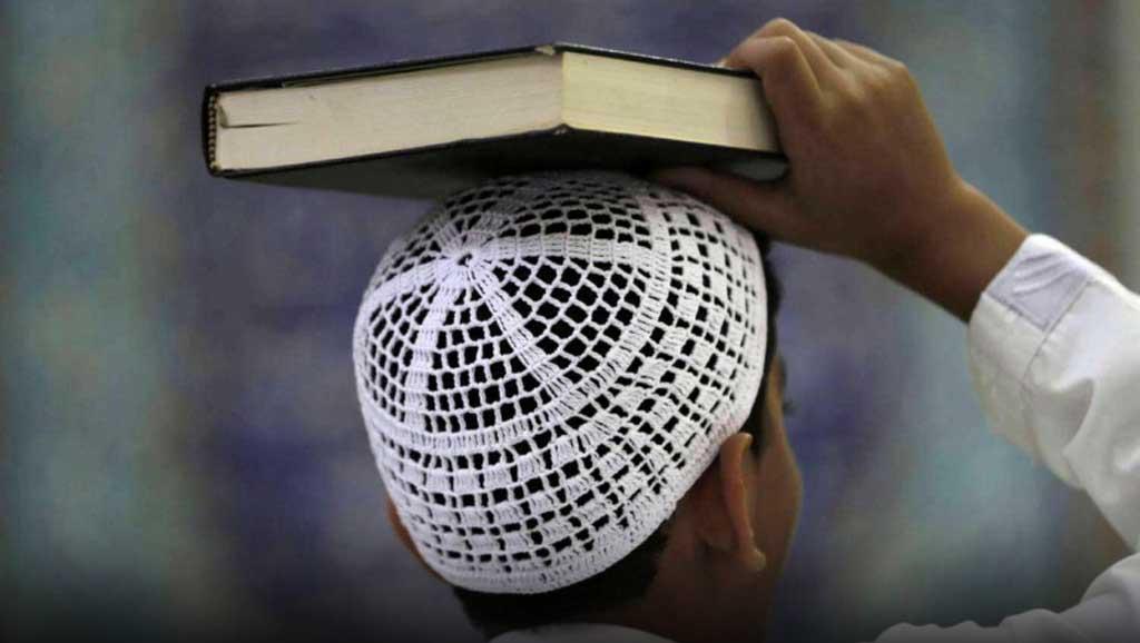 محاولة لترسيم الحدود بين الدين والدولة
