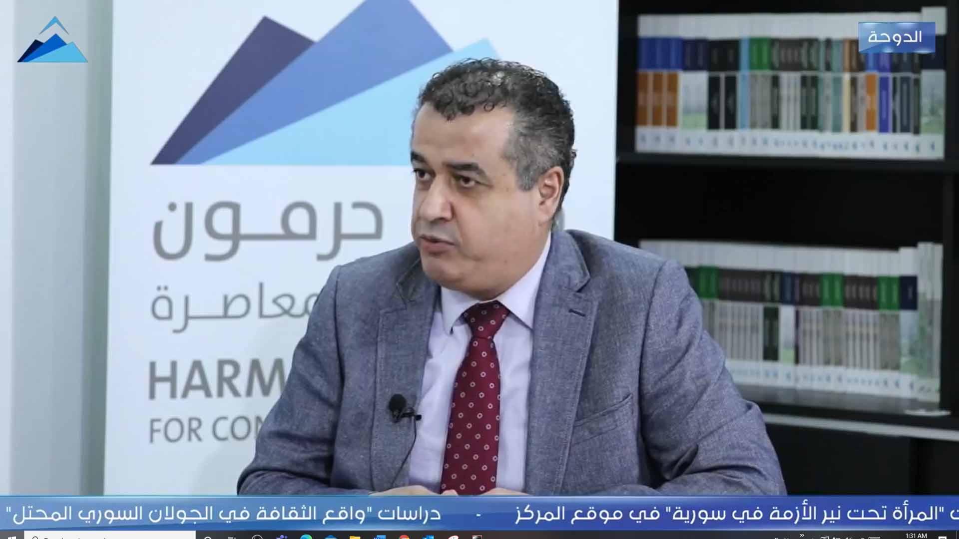 """القضية السورية في سباق الانتخابات الرئاسية الأميركية"""" في ندوة لحرمون"""