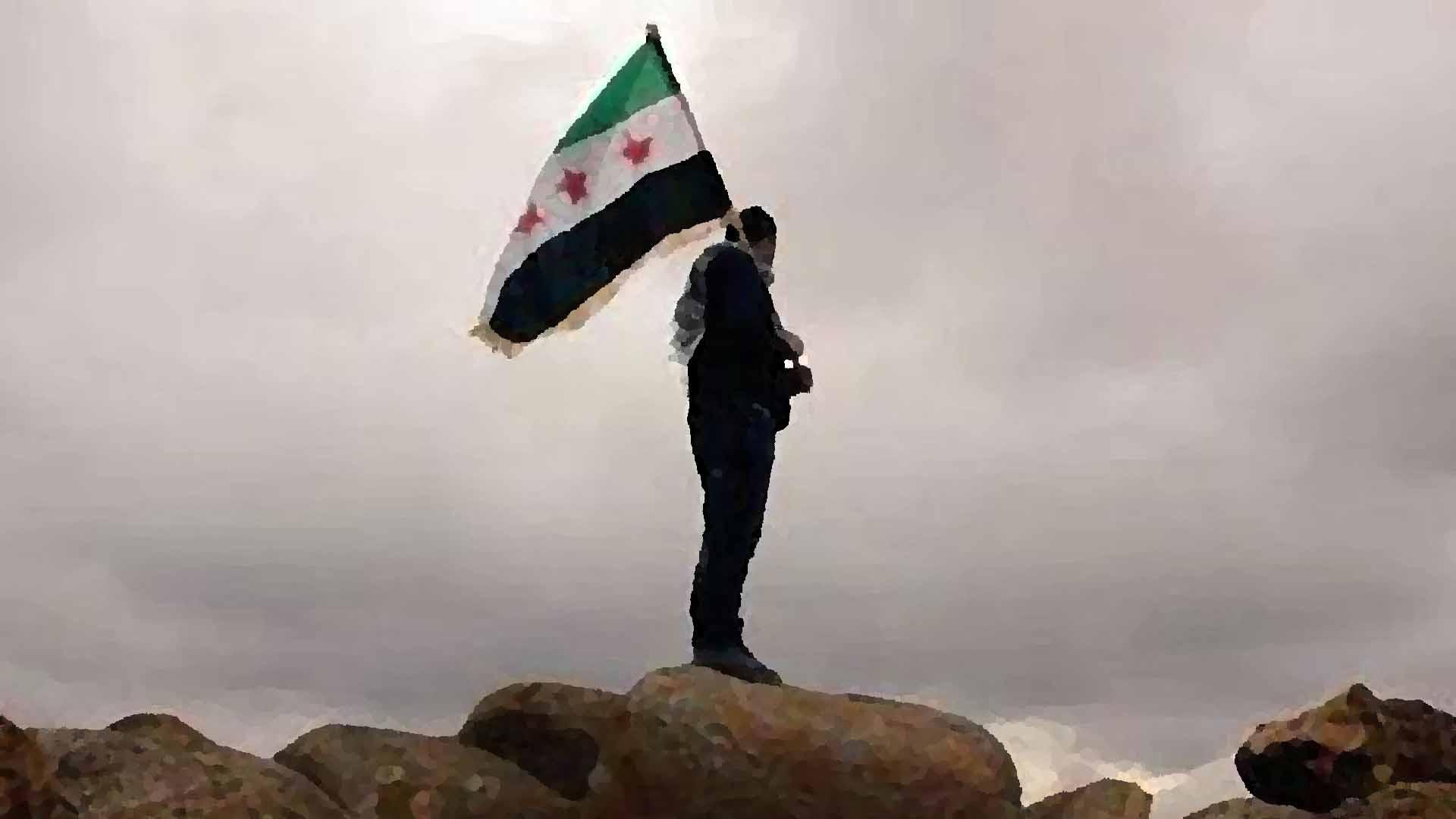 الهوية الوطنية السورية بين الإشكالية والالتباس