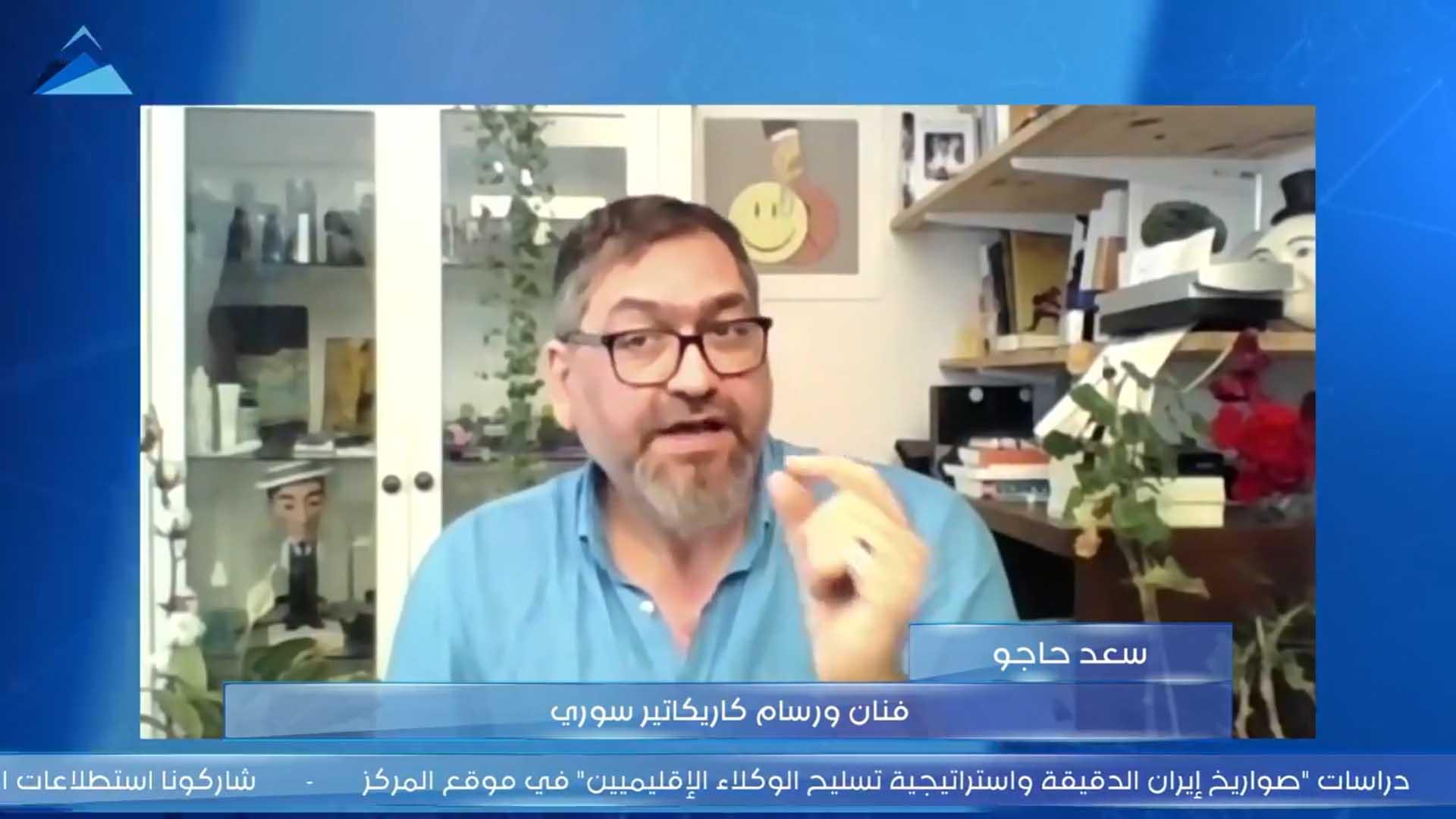 """""""الكاريكاتير والثورة"""" في ندوة لحرمون"""