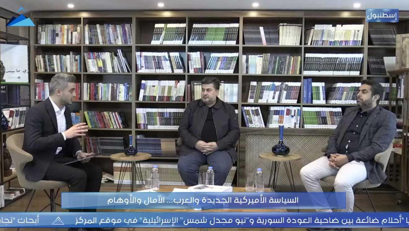 """""""ملامح السياسة الأميركية الجديدة في المنطقة العربية"""" في ندوة للمنتدى الثقافي العربي"""