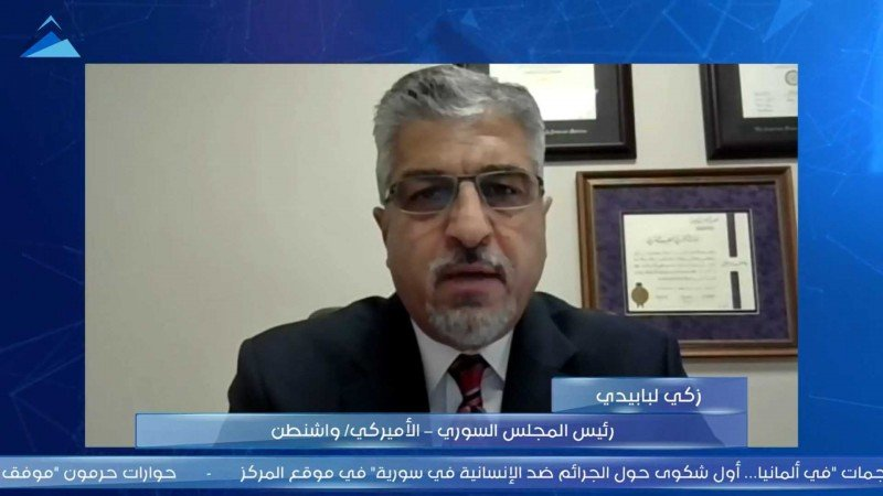 """""""سورية والتحولات المحتملة في السياسة الأميركية"""" في ندوة لحرمون"""
