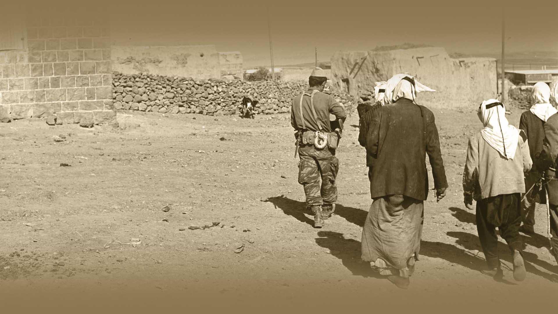 هكذا حدث الطرد الهادئ للسوريين من الجولان (1 من 3)