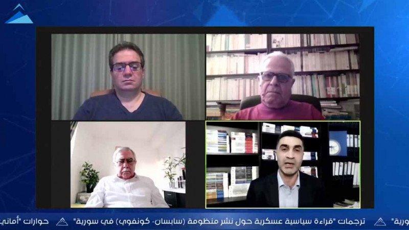 """""""الهوية الوطنية السورية بين الإشكالية والالتباس"""" في ندوة لحرمون"""